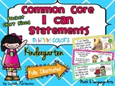 "Kindergarten Common Core ""I CAN STATEMENTS"" Pocket Chart S"