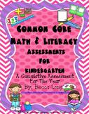 Kindergarten Common Core Math & ELA Assessment