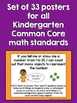 """Kindergarten Common Core """"I Can"""" Statement Posters {Math}"""