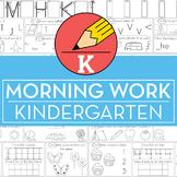 Kindergarten Common Core Morning Work