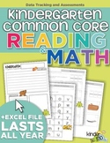 Kindergarten Common Core Reading and Math: Data Tracking a