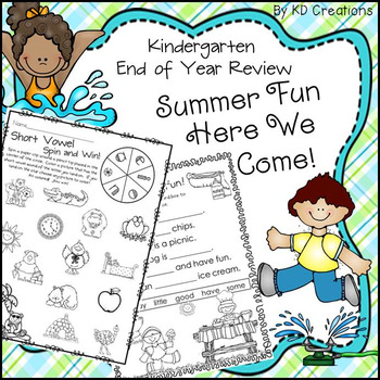 Kindergarten End of Year Review: Summer Fun Here We Come!