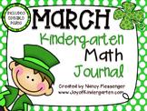 Kindergarten March Math Journals