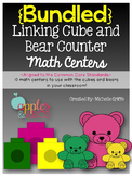 Kindergarten Math Unit: BUNDLED Bear Counter and Linking C