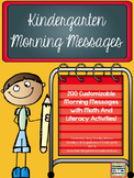 Kindergarten Morning Messages!  200 Customizable Morning M