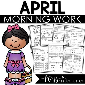 Kindergarten Morning Work {April}