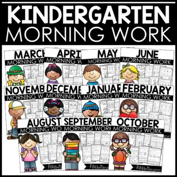 Kindergarten Morning Work {Growing Bundle}