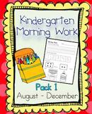 Kindergarten Morning Work Pack 1 (September-December)