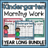 Kindergarten Morning Work {The Bundle}