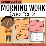 Morning Work Kindergarten 2nd Quarter