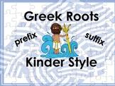 Kindergarten Prefix and Suffix Common Core Vocabulary Word