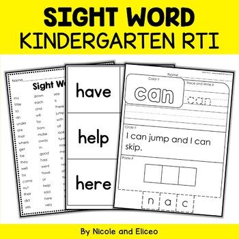 Kindergarten RTI - Sight Words