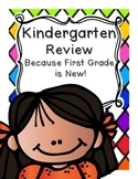 Kindergarten Review Because First Grade is New