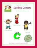 Kinesthetic Spelling Centers