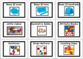Labels for Classroom Manipulatives K-2