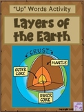 """Layers of the Earth """"Up"""" Words Activity"""