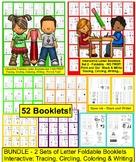 Alphabet Booklets BUNDLE:  52 Foldable Letter Booklets NO PREP!