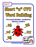 """Literacy Center Word Building with Short """"u"""" CVC Word Families"""