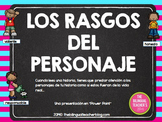 Los Rasgos del Personaje Power Point