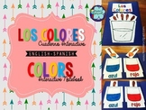 Los colores - Colors {INTERACTIVE NOTEBOOK}  INK SAVER -Fi