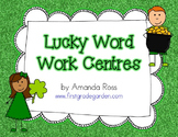 Lucky Word Work Centres