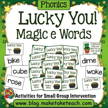 Magic e - Lucky You! A St. Patrick's Day Game