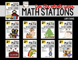MATH STATIONS - Common Core - Grade 2 ALL YEAR