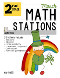 MATH STATIONS - Common Core - Grade 2 - MARCH