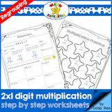 MATH SUPERSTAR 2 by 1 Digit Multiplication - WORKSHEETS 2