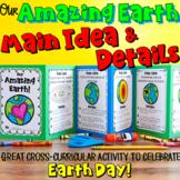 Main Idea and Details Craftivity- The Earth Foldable Book