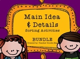 Main Idea and Details Sort BUNDLE