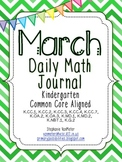 March Daily Math Journal (Common Core Aligned)
