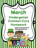 March Kindergarten Common Core Homework