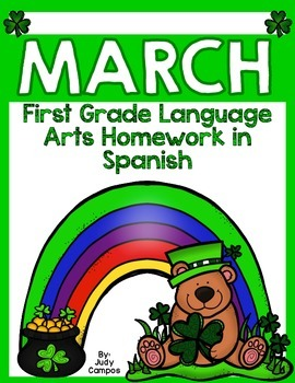 March Language Arts Homework for First Graders