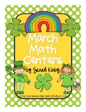 March Math Centers - CC Aligned