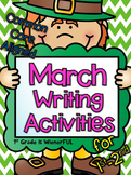 March Writing Activities for 1st-2nd Grades :o)