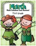 Math 1st Grade CC- No Prep Review, Practice, & Games: March