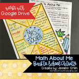 Math About Me Project- Back to School- Icebreaker