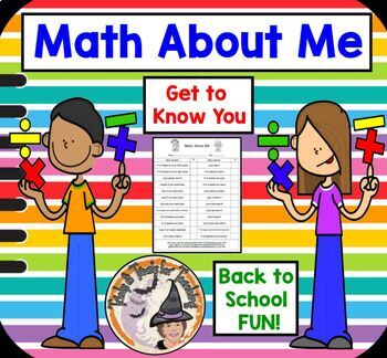 Math About Me Student Interest Inventory Number Game Get to Know you Activity
