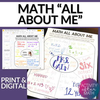 Math All About Me Beginning of the Year Activity