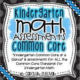 Math Assessment Pack - Kindergarten Common Core Aligned