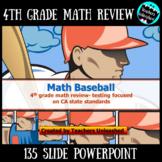 Math Baseball - Interactive - 4th Grade Test Prep Game