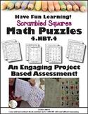 Math Center Game Common Core Aligned 4.NBT.4 - Adding - Su