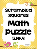 Math Center Game Common Core Aligned 5.NF.4 - Multiplying