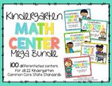 Kindergarten Math Center: MEGA Bundle