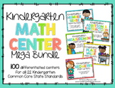 Math Center MEGA Bundle