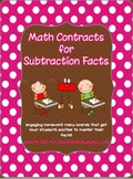 Math Contracts for Subtraction Facts {Homework to Master M