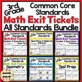 Math Exit Slips - 3rd Grade