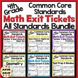 Math Exit Slips 4th Grade Common Core Mega Bundle