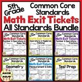 Math Exit Slips - 5th Grade Common Core All Standards Mega Bundle
